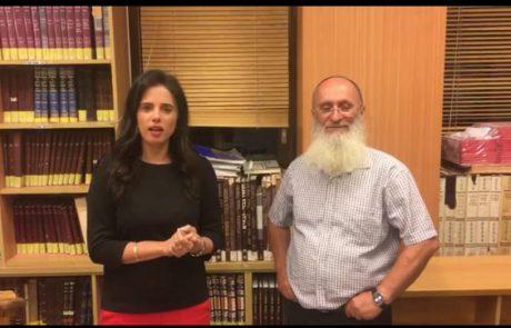 הרב אורי שרקי במפגש עם יו״ר ימינה איילת שקד: ״ימינה הנציג האמיתי של הרוח הישראלית. איילת תוביל את זה״