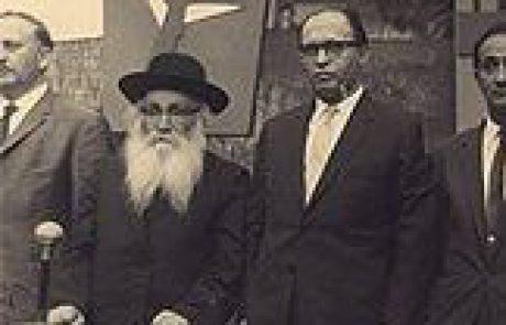 למכירה: פתקה היסטורית 'צטל'ה' מאת רבי אריה לוין אל ראש ממשלת ישראל מר מנחם בגין
