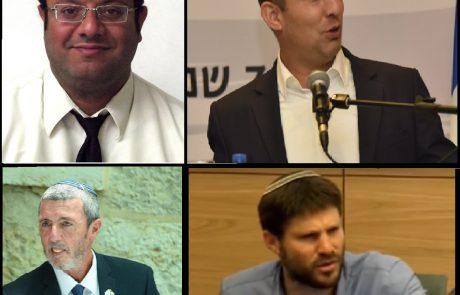 """עוצמה יהודית: """"בנט נטש את הציונות הדתית וסמוטריץ' מצטרף אליו"""""""