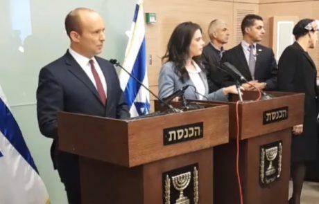 """הפתעה: בנט שקד ומועלם הכריזו על פרישה מ""""הבית היהודי"""" והקמת מפלגה חדשה"""
