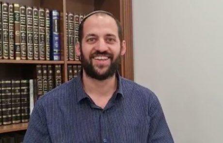 פריימריז הבית היהודי: דוידי בן ציון זכה במקום הראשון