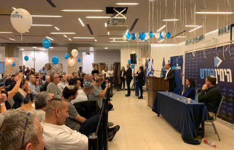 ״הימין החדש״ תרוץ עצמאית בבחירות הבאות, בנט בכנס המפלגה: ״פתוחים לחיבורים״
