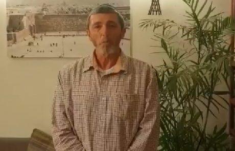 """תא""""ל (במיל')הרב רפי פרץ נבחר לתפקיד יו״ר מפלגת הבית היהודי"""