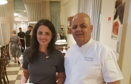 השרה איילת שקד חגגה את שבועותבמלון רימונים גלי כנרת בטבריה