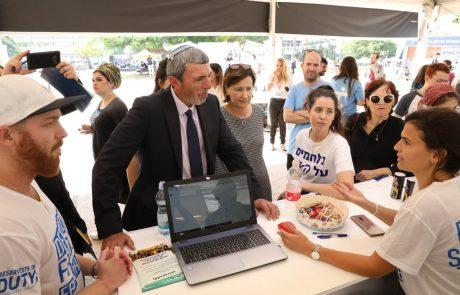"""שר החינוך הרב פרץ פתח את שנה""""ל האקדמית: """"מלא בגאווה גדולה בלימודי האקדמיה בישראל"""""""