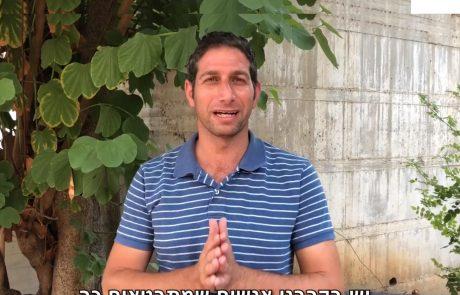 """חיים גורן, יו""""ר סיעת 'מאמינים' – הבית היהודי בת""""א מגיב להדרת הדתיים משכונות צפון ת""""א"""