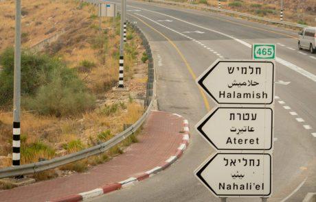 ראשי שדולת ארץ ישראל לנתניהו: אשר בניה ביו״ש והסדר את ההתיישבות הצעירה