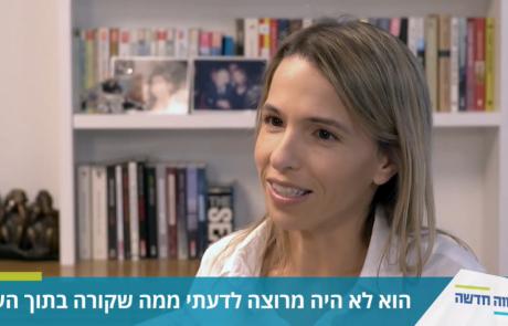 מיכל דיאמנט: הנכדה של יצחק שמיר מצטרפת לגדעון סער