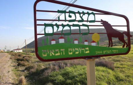 """חברי הכנסת מארק וקלנר במצפה כרמים: """"נפעל לתיקון העוול של בג""""צ"""""""