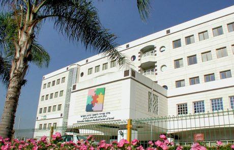 המלצות מרכז שניידר לרפואת ילדים לקראת ראש השנה