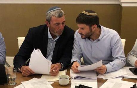 מעל 100 רבנים חתמו – להצביע ׳טב׳