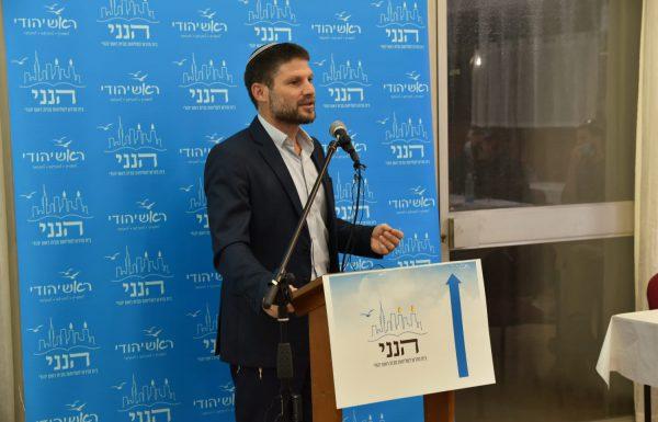 """סמוטריץ' באירוע 'קירוב לבבות' בתל אביב: ״הגיע הזמן לבנות את קומת הרוח"""""""