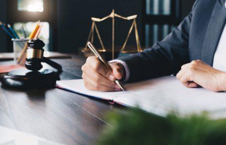 עורך דין הוצאת דיבה יגן על הזכות הבסיסית ביותר שלכם