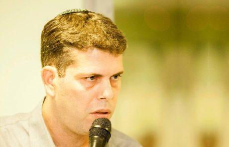 עמיעד טאוב-עורך האתר