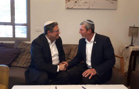 הפתעה לשבת: הבית היהודי ועוצמה יהודית הודיעו על איחוד