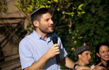 """ח""""כ סמוטריץ: """"יחד עם תנועת הנוער עזרא אנו נאחזים, יחד, ברגבי אדמתינו"""""""