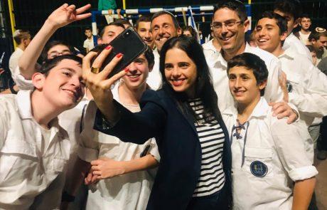 חברי הכנסת של הבית היהודי ביקרו בסניפי בני עקיבא לכבוד שבת הארגון
