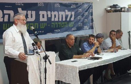 התקפות על סגן השר בן דהן בכנס הבית היהודי בעמונה