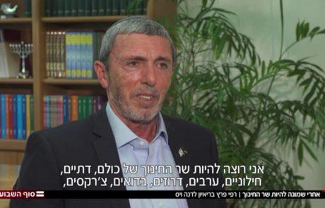 """מתקפה חסרת תקדים בעקבות הראיון של הרב פרץ אצל דנה וויס. הרב פרץ: """"נמשיך לקבל את כל ילדיי ישראל ללא הבדל""""."""