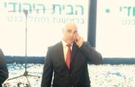 """דעה:""""ארץ ישראל שייכת לעם ישראל ועמונה היא חלק מארץ ישראל"""""""