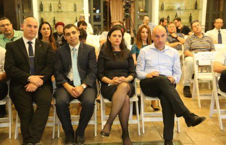 שרת המשפטים, חברת הכנסת איילת שקד, חנכה את השקת מרכז זכויות שכר מצווה במטה בנימין