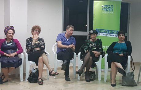"""""""הנשים הן שהובילו את הבית היהודי להישג יוצא דופן בבחירות לכנסת"""""""