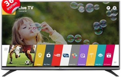 Smart TV – הכל על מסך אחד