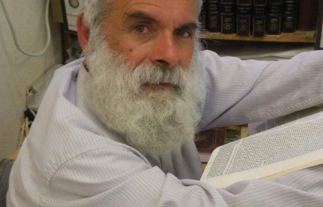 """""""הבית היהודי"""" מבכה את לכתו של הרבצ""""ר לשעבר, הרב אבי רונצקי ז""""ל"""