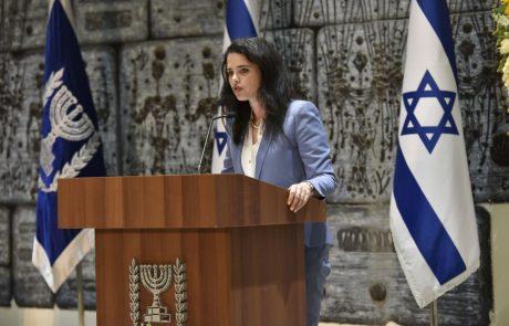 """שרת המשפטים שקד: """"יחסי הגומלין בין הכנסת לבית המשפט הגיעו לפרשת דרכים"""""""