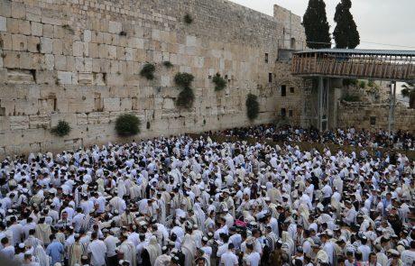 באיחור של 51 שנים: איילת שקד מעמיקה את הריבונות במזרח ירושלים