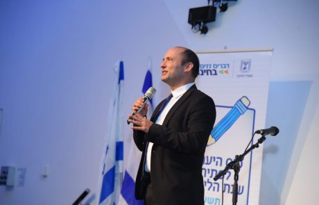 """שר החינוך נפתלי בנט הכריז על פתיחת שנה""""ל בסימן: """"אחדות ישראל"""""""