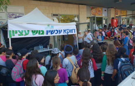 שר החינוך ויו״ר הבית היהודי, נפתלי בנט: ״ארי פולד גיבור ישראל, במותו הציל חיים״