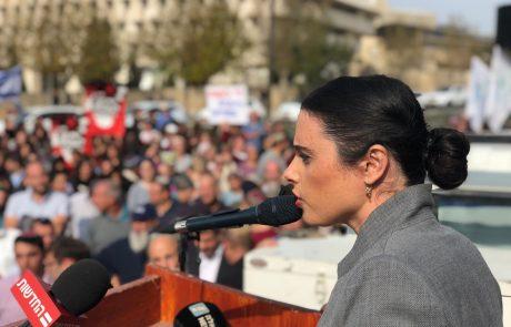 """השרה שקד בהפגנה מול משרד רה""""מ: """"אף מדינה מתוקנת לא היתה מאפשרת העברת משכורות מנופחות למחבלים"""""""