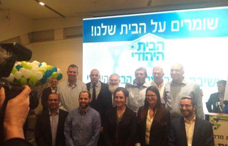 פרימריז הבית היהודי לכנסת ה-21: יוגב ראשון, קרב מתוח על המקום השני
