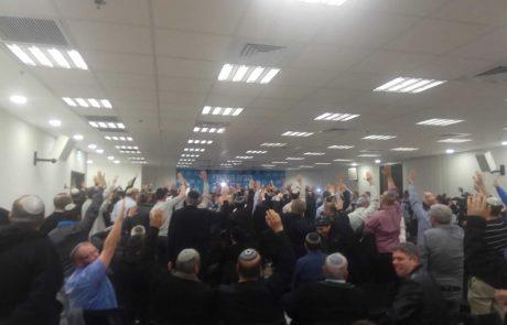 למרות התנגדות הפעילים: מרכז הבית היהודי אישר את הסכם האיחוד בימין