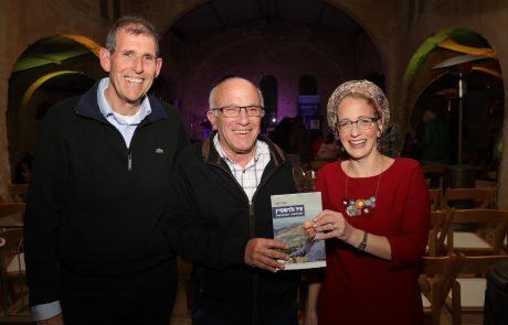 השקת הספר 'ציר ולרשטיין' המספר את סיפור חייו של פנחס ולרשטיין