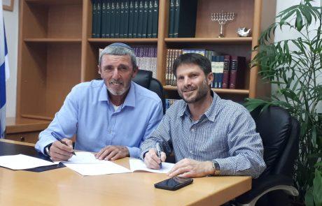 מאוחדים: ׳הבית היהודי׳ ו׳האיחוד הלאומי׳ חתמו על הסכם ריצה משותפת