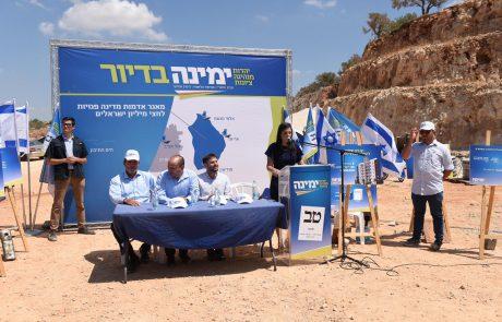 הושקה תכנית ״ימינה״ להוזלת מחירי הדיור. המטרה: חצי מיליון ישראלים במערב השומרון