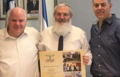 ממשיך בעשייה: הרב אלי בן דהן מונה לנשיא עמותת 'תקוות עולם'