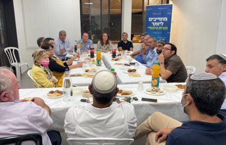 חגית משה: ״נמשיך לעבוד עבור הדברים החשובים לציבור הדתי״