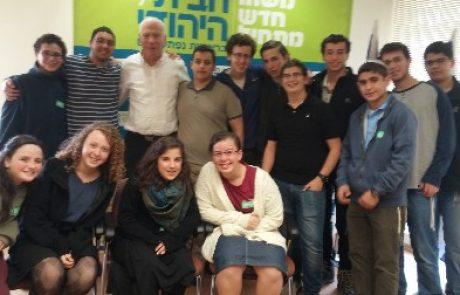 נוער הבית היהודי קיים יום מנהיגות ועיון בכנסת
