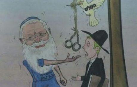 הסתה מזעזעת כנגד סגן השר הרב בן דהן בעיתון חרדי