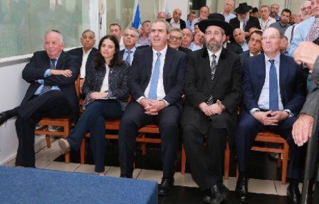 שרת המשפטים והרב הראשי לישראל מרימים כוסית בבורסת היהלומים
