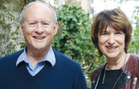 ג'ים בנט אביו של השר בנט נפטר בגיל 73