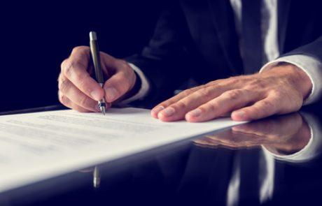 מסמכים משפטיים ליזם המתחיל