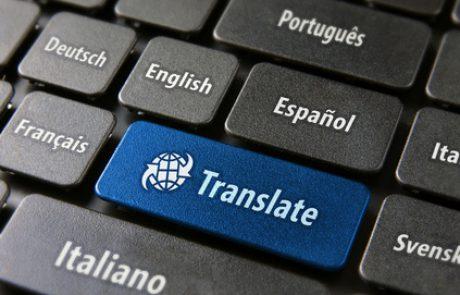 מה באמת כדאי לדעת על תרגום אתרים בעידן המודרני?