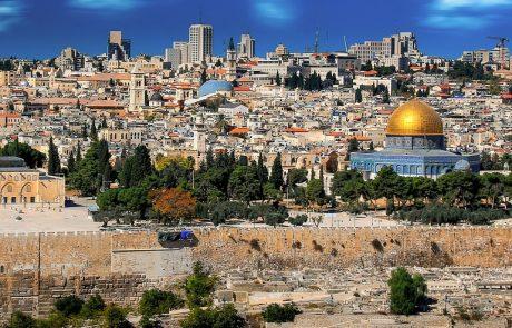 """בהובלת הבית היהודי: אושר """"חוק ירושלים מאוחדת"""" הדורש רוב מיוחד לוויתורים מדיניים בשכונות מוניצפליות השייכות לירושלים"""
